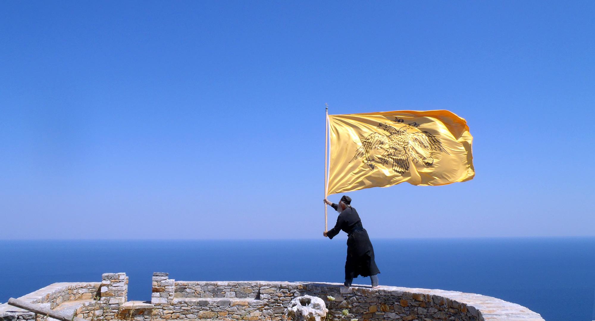Αποτέλεσμα εικόνας για μοναχος σημαία