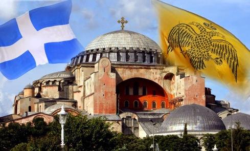αγια-σοφια-κωνσταντινουπολη-ελληνικη-κειμηλια