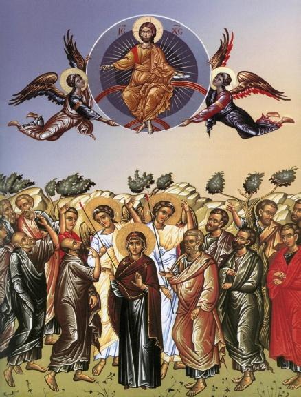 Η Ανάληψη του Χριστού – Ι. Ν. Αναλήψεως του Κυρίου