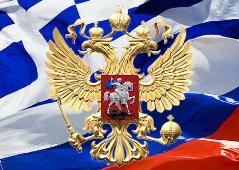 """Αποτέλεσμα εικόνας για Foreign Policy: """"Άσχημα νέα για τις ΗΠΑ - Η Ρωσία θα σώσει την Ελλάδα"""""""