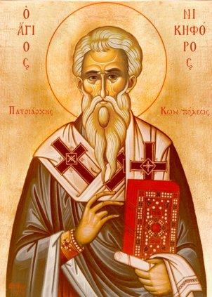 Αποτέλεσμα εικόνας για Άγιος Νικηφόρος ο Ομολογητής Πατριάρχης Κωνσταντινούπολης