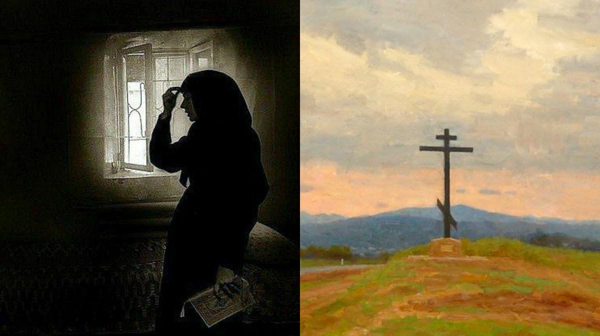 Αποτέλεσμα εικόνας για Πάρε τον σταυρό σου κι άσε τους αδελφούς σου ήσυχους