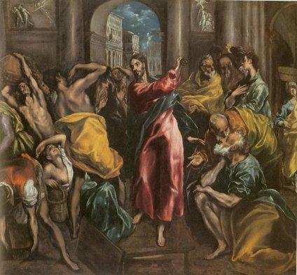http://www.eikonografies.com/mipos-ise-fariseos-ke-den-to-xeris/