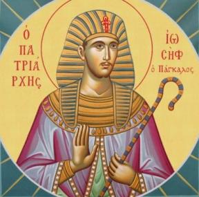 Αγιος Ιωσήφ ο Πάγκαλος εις τύπον Χριστού | Σημεία Καιρών