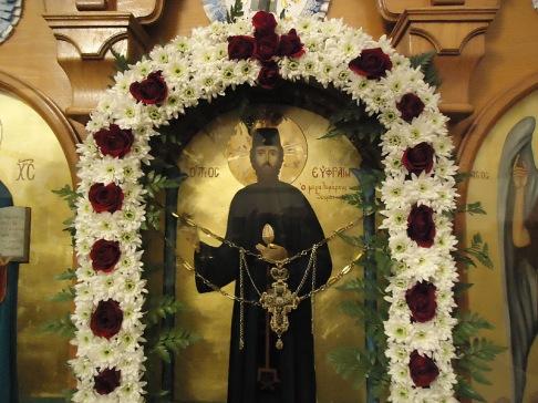 Αποτέλεσμα εικόνας για αγιος εφραιμ νεα μακρη