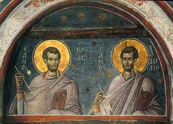 Αποτέλεσμα εικόνας για αγιοι κοσμας και δαμιανος οι ρωμαιοι