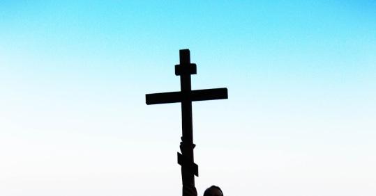 Αποτέλεσμα εικόνας για προφητεια για τον τιμιο σταυρο