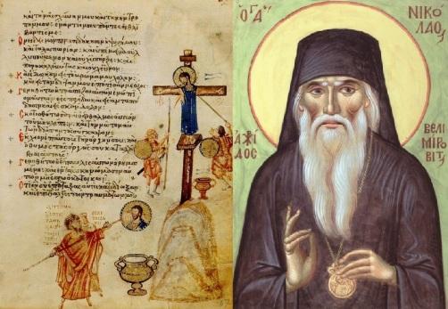 Αποτέλεσμα εικόνας για Πώς γίνεται ο Θεός να βρίσκεται μέσα στον άνθρωπο; (Άγιος Νικόλαος Βελιμίροβιτς)