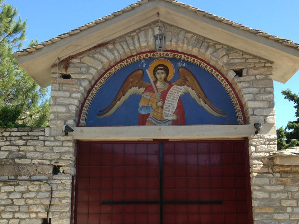 Η Θαυματουργή εικόνα του Αρχαγγέλου Μιχαήλ στη Θάσο. Το θαυμαστό γεγονός με  τον Τίμιο Ήλο | Σημεία Καιρών