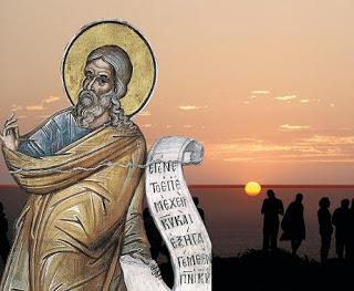 """«Σ' αυτούς τους καιρούς η αγάπη στο Θεό σε πολλές ψυχές θα ψυγεί, και µεγάλη θλίψηθα πέσει στον κόσµο. Το ένα έθνος θα αποστρέφεται το άλλο.."""""""