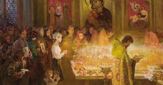 Αποτέλεσμα εικόνας για εκκλησιασμος