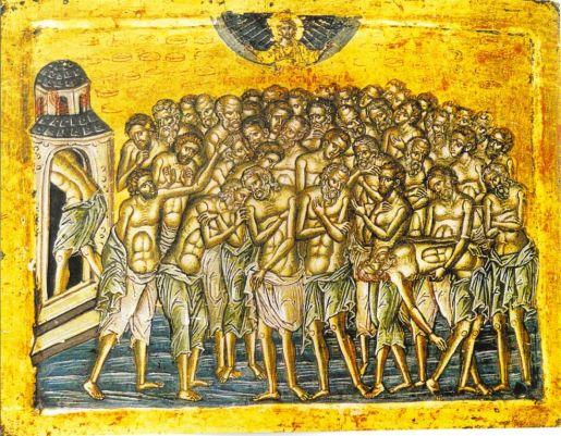 Αποτέλεσμα εικόνας για Οι Άγιοι 40 Μάρτυρες