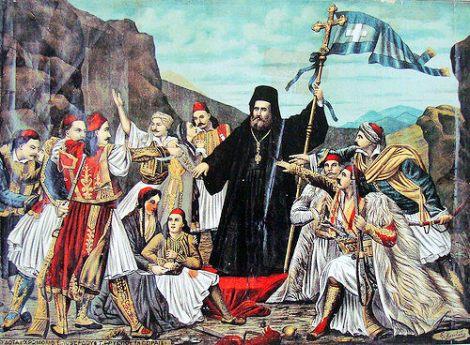 Αποτέλεσμα εικόνας για επανασταση 1821 χριστος