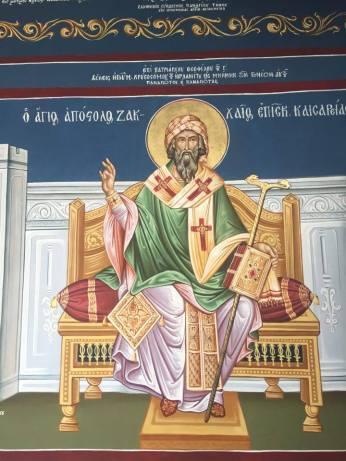 Αποτέλεσμα εικόνας για αγιος ζακχαιος