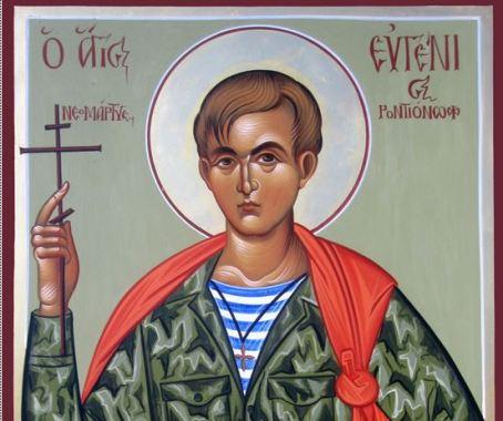 Αποτέλεσμα εικόνας για αγιος ευγενιος ροντιονωφ μαρτυριο