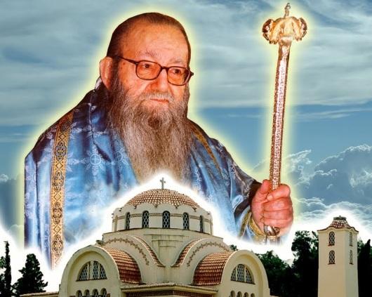 Αποτέλεσμα εικόνας για αυγουστίνος καντιώτης προφητειες