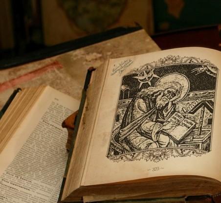 Αποτέλεσμα εικόνας για Θαυμαστό όραμα για την αξία των πατερικών βιβλίων...