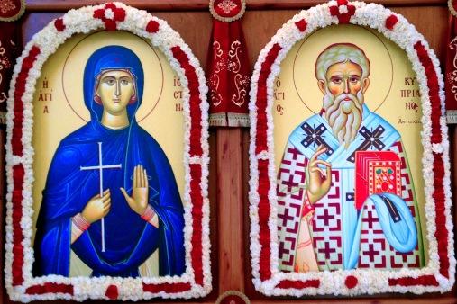 Αποτέλεσμα εικόνας για αγιου κυπριανου και ιουστινης