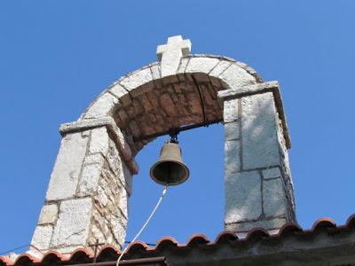 Αποτέλεσμα εικόνας για μακεδονια εκκλησια
