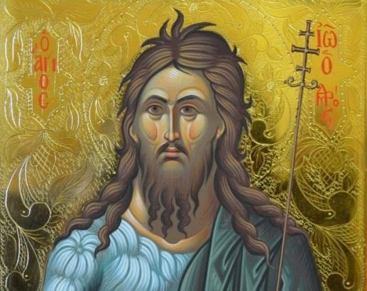 Αποτέλεσμα εικόνας για αγιος ιωαννης ο προδρομος