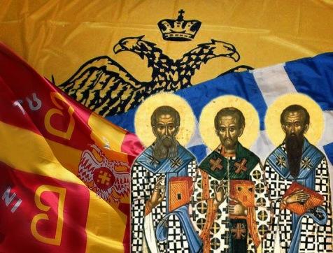 Αποτέλεσμα εικόνας για τρεις ιεραρχες και παιδεια