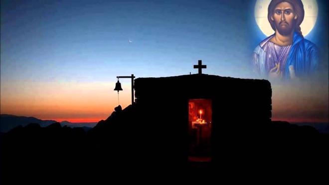 Αποτέλεσμα εικόνας για χριστιανοι ορθοδοξοι