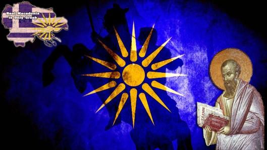 Αποτέλεσμα εικόνας για Αγία Γραφή και Μακεδονία