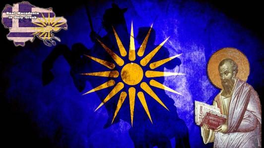 Αποτέλεσμα εικόνας για μακεδονια ελλαδα