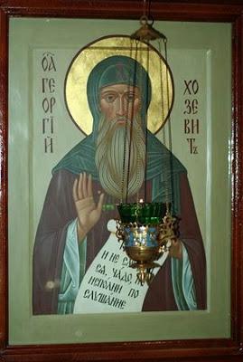 Αποτέλεσμα εικόνας για Άγιος Γεώργιος ο Χοζεβίτης († 8 Ιανουαρίου)