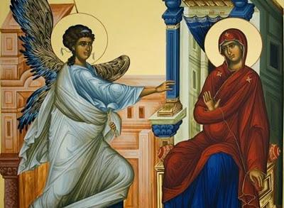 Αποτέλεσμα εικόνας για Χαίρε Κεχαριτωμένη Μαρία