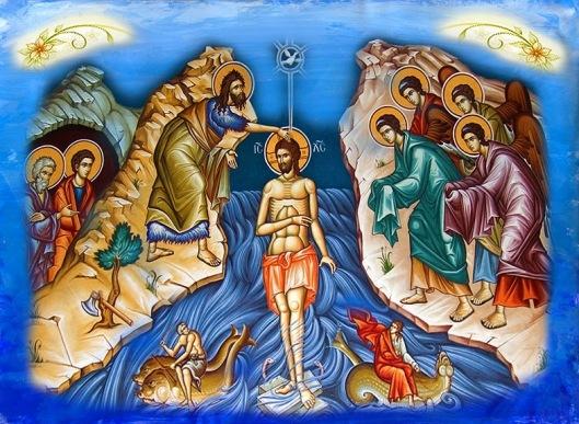 Αποτέλεσμα εικόνας για βαπτιση ιησου