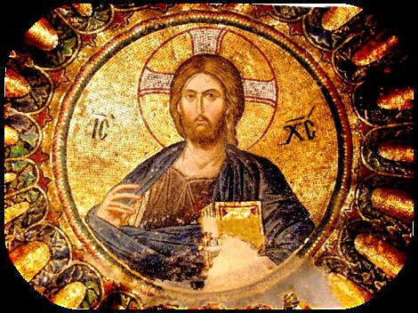 Αποτέλεσμα εικόνας για ιησούς χριστός παντοκρατωρ