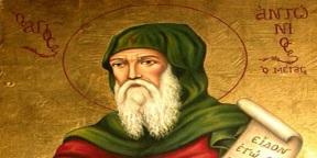 Αποτέλεσμα εικόνας για αγιος Αντώνιος ο Μέγας