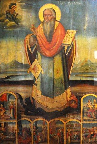 Αποτέλεσμα εικόνας για αγιοσ χαραλαμποσ
