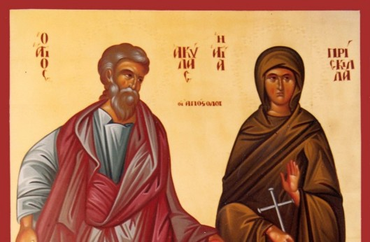 Αποτέλεσμα εικόνας για Οι άγιοι Ακύλας και Πρίσκιλλα: μια Ορθόδοξη αντιπρόταση στην γιορτή του Βαλεντίνου