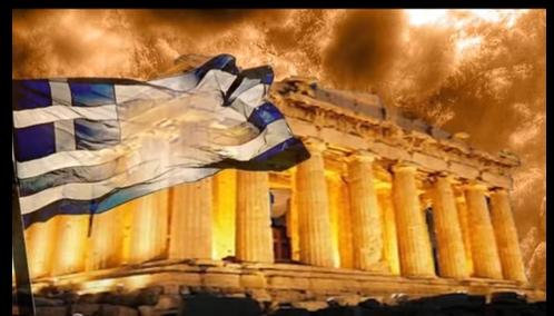 Αποτέλεσμα εικόνας για Έλληνα Αθάνατε μη σκύβεις το κεφάλι