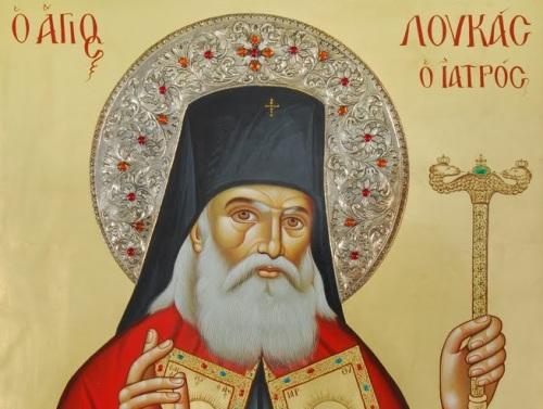 Αποτέλεσμα εικόνας για αγιος λουκας κριμαιας