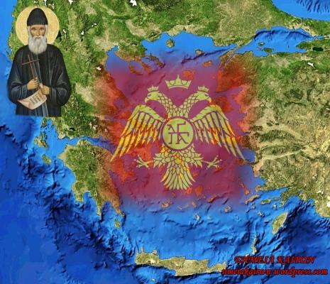 Άγιος Γέροντας Παΐσιος: «Θέλουν να εξαφανίσουν την Ελλάδα, αλλά δε ...