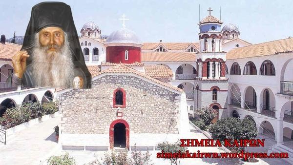 """Αποτέλεσμα εικόνας για Από το νέο βιβλίο της Ιεράς Μονής Οσίου Δαυίδ: """"Ένας σύγχρονος Άγιος ~ Ο Όσιος Ιάκωβος (Τσαλίκης)"""""""
