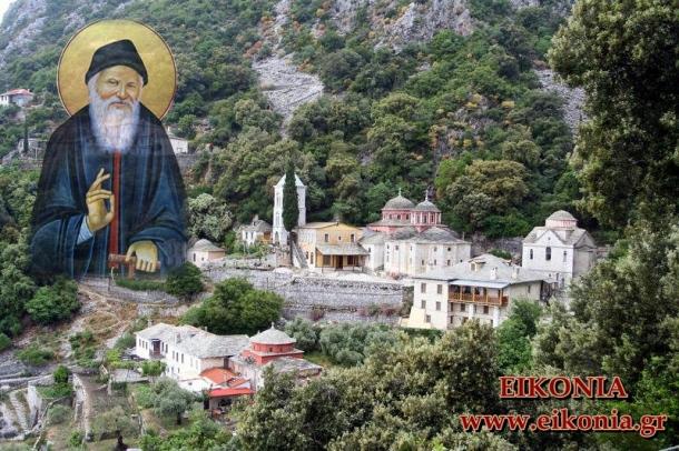 Αποτέλεσμα εικόνας για αγιος πορφυριος eikonia.gr
