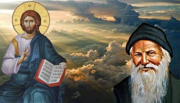 Αποτέλεσμα εικόνας για αγιος πορφυριος χριστος