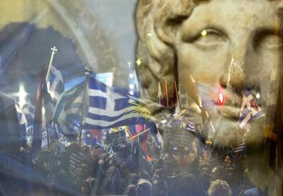 Αποτέλεσμα εικόνας για μακεδονια γη ελληνικη