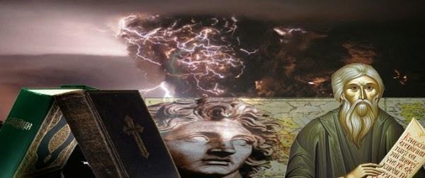 Αποτέλεσμα εικόνας για αγιος ανδρεας για τον μεγα αλεξανδρο