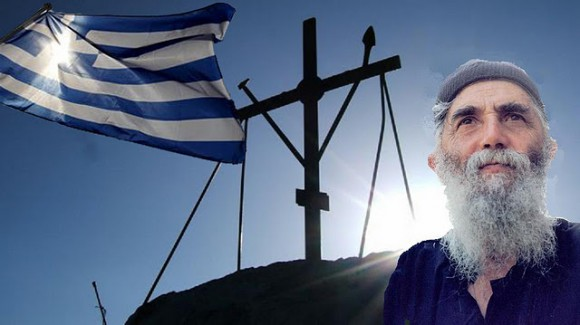 Αποτέλεσμα εικόνας για θα φτασουν τα εθνη να λενε μα τοσο πολυ αγαπαει ο θεος την ελλαδα