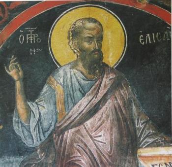 Αποτέλεσμα εικόνας για προφητης ελισαιος