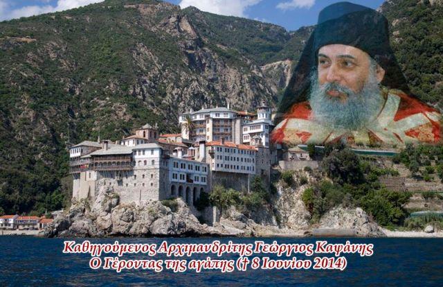 Αρχ. Γεώργιος Καψάνης: «Να μας αξιώσει ο Κύριος εφέτος να μη τον ...