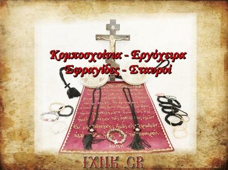 www.ixnk.gr