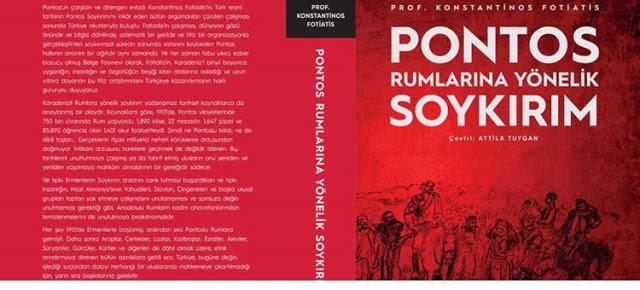 «H Γενοκτονία των Ελλήνων του Πόντου»: Οι ανοικτοί λογαριασμοί της Τουρκίας με την Ιστορία