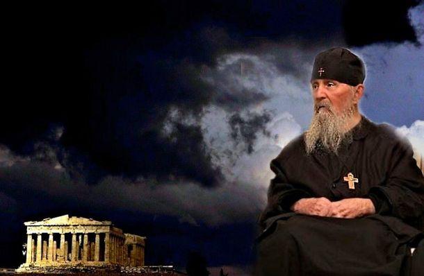 Αποτέλεσμα εικόνας για Γέροντας Εφραίμ της Αριζόνα «Η Ελλάδα κοιμάται στην αμαρτία, όπως τα ζώα στην κοπριά τους..»