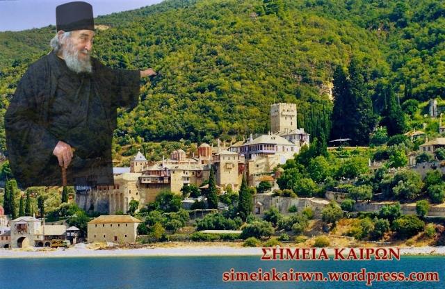 Γέροντας Γρηγόριος Δοχειαρίτης: «Οι Έλληνες δεν κάνουν υπακοή… Τότε γιατί  έρχεστε και με ρωτάτε»   Σημεία Καιρών
